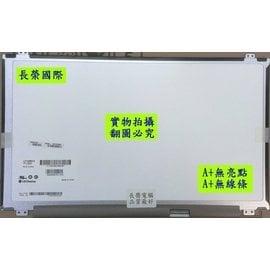 1920~1080 高解析  SAMSUNG 液晶面板 15.6吋 筆電螢幕 維修 液晶螢