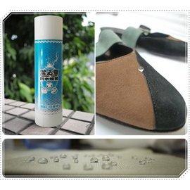潔必靈^~^~奈米級氟素防水防污噴霧罐^~^~下雨天鞋子 包包 衣服 白布鞋救^~^~ 1