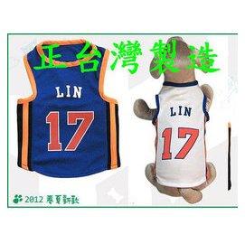 Doggyㄉ小舖^~爆紅款林來瘋2012年 Jeremy Lin林書豪NBA尼克斯17號籃