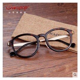 復古眼鏡框大框眼鏡男女大臉文藝超輕圓框黑框眼鏡架