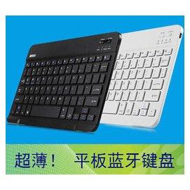 10寸藍牙鍵盤surface pro 3 臺電x98 3g 昂達v975w平板 win8
