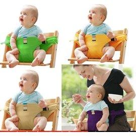 ~ ~TAF嬰兒用餐腰帶 便攜式兒童座椅寶寶BB餐椅 安全護帶專利產