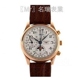 ^~名品館^~瑞士手錶Longines 浪琴名匠製錶傳統系列L2.673.8.78.3腕表