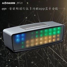 JY~21七彩燈無線4.0藍牙音箱 智能APP 插卡音響免提通話低音炮