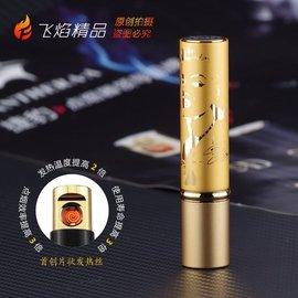 捷豹P6usb口紅驗鈔充電打火機超薄防風 女 電子點煙器