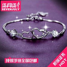 正品包郵 純銀女士手鏈女生飾品鉑金鑽石手鏈七夕情人節