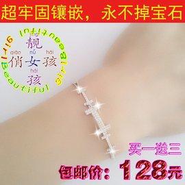 H型銀手鏈925紫白水晶純銀手鏈女純銀飾品鑽石 女性手鏈