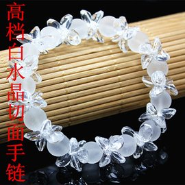 開光 天然白水晶手鏈 鑽石切面手鏈 正品 原創 包郵