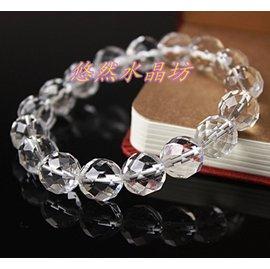 正品天然白水晶鑽石面超炫手鏈 晶體通透 閃亮耀眼 水晶能量之王