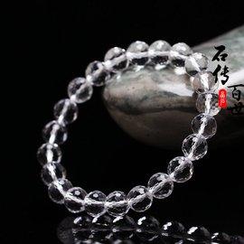 包郵極品純天然白水晶手鏈128切面透明防輻射鑽石切面手鏈女飾品