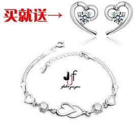 925純銀手鏈 鑽石水晶女  心連心真愛手鏈 生日 包郵