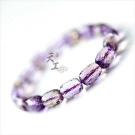 天然水晶 玻利維亞紫黃晶手鏈 完美剔透 鑽石切面