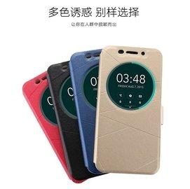 5.2吋華碩ZenFone 3 智慧智能視窗手機皮套支援休眠喚醒 磁扣ZE520KL站立側