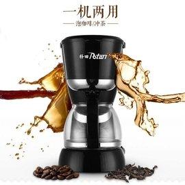 Shoes House咖啡機商用家用小型美式滴漏式全半自動咖啡機泡茶機(僅支持220V電壓