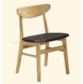 5W~新北蘆洲^~偉利傢俱~禮亞栓木黑皮餐椅~編號 ^( W977~8 ^) ~雙北市免