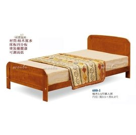 5S~新北蘆洲^~偉利傢俱~柚木3.5尺單人床~編號(S600~1)~雙北市免 ~