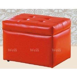 5M~新北蘆洲~偉利傢俱~掀蓋沙發收納椅 紅 ~編號   M192~04   ~雙北市免