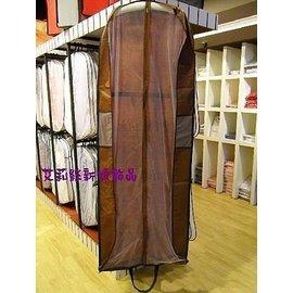 ~艾莉絲新娘飾品 零售~禮服 婚紗袋 禮服袋 禮服三折收納袋手提禮服防塵袋~咖啡色 可