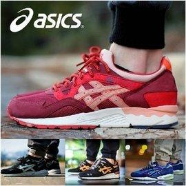 ~xo~香港 亞瑟士火山紅ASICS阿斯克斯迷彩薄荷 牛仔男女跑步鞋 板鞋情侶鞋