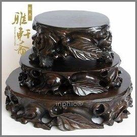 賈伯商城~玉器紅木雕 奇石底座工藝品擺飾 玉石底座 黑梓木樹葉形玉石底座
