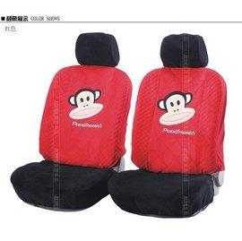 大嘴猴座套汽車內飾套裝 猴子座套 五位車 卡通可愛四季座套