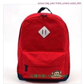 winghouse 兒童書包 大嘴猴背包 紅色 男女 雙肩包 小學生旅遊包