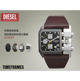 DIESEL  男女腕錶 TimeFRAMEs 另類作風 46mm YL 師款 DZ422