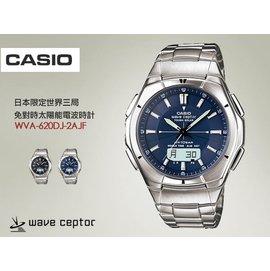 日限電波CASIO免對時雙顯太陽能電波錶 NY  美加電波時計WVA~620DJ~2AJF