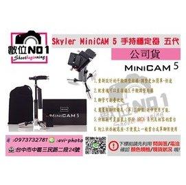 NO1  Skyler MiniCAM 5 手持穩定器 五代 V 摺疊收納 迷你 貨 國旅