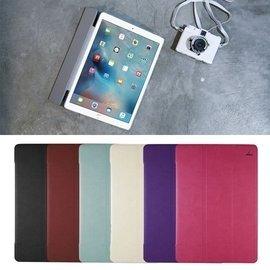 Optima iPad Pro 9.7吋 針織系列 多角度平板保護殼 支援螢幕休眠喚醒 保