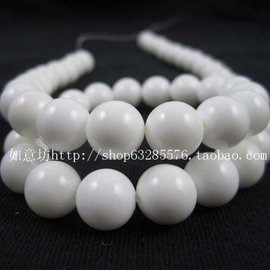 滿包郵DIY飾品配珠 純天然硨磲圓珠手鏈項鏈佛珠念珠串珠材料