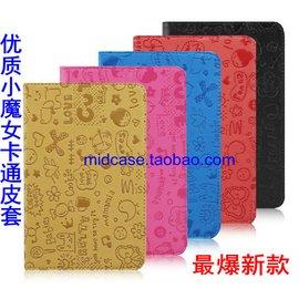 8寸Shinco新科 F8 F3 HC~806 P802平板電腦皮套卡通保護套外殼膜