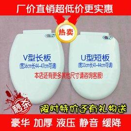 加厚緩降豪華馬桶蓋 坐便蓋 座便器蓋 靜音液壓ABS塑料馬桶蓋板