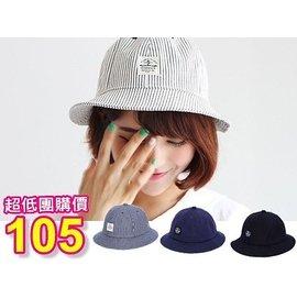 漁夫帽 正韓 條紋 遮陽帽馬卡龍糖果色丹寧尖頂帽漁夫帽盆帽子NYC 牛仔褲 帽 眼鏡 Lu