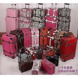 超 !20 12 韓國復古箱復古拉桿箱旅行箱行李箱子母箱可愛潮女