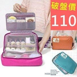 韓國 出國旅行盥洗包防潑水收納袋 可吊掛牆壁 化妝包 衣物包 可搭比基尼口紅防曬乳3CE洗