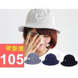 漁夫帽 韓國 條紋遮陽帽馬卡龍糖果色丹寧尖頂帽漁夫帽盆帽子NYC 牛仔褲 帽 眼鏡 091