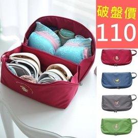 韓國 出國旅行旅遊 第 大容量手提式內衣褲收納包 可搭行李箱厚底鬆糕涼鞋拖鞋墨鏡草帽比基尼