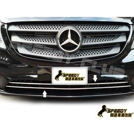 競速M~Benz Vito Tourer 2.2V~Class v250D w447 保捍