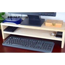 電腦顯示器增高架子 桌面實木收納底座 打印機架電腦支架