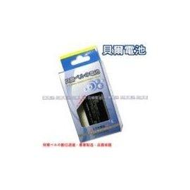 無敵翻譯機電池CD~861 CD861 CD~828pro 735~4專