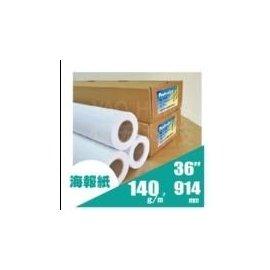 posterjet 大圖輸出防水海報紙140磅91.4cmX30M 2