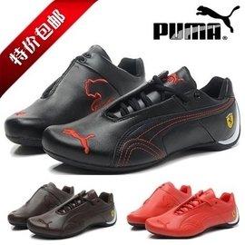 2014彪馬男鞋正品PUMA法拉利賽車鞋 板鞋 女鞋 跑步鞋子