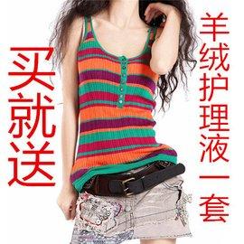 14 小吊帶彩條背心女打底顯瘦百搭真絲羊絨衫 修身T恤