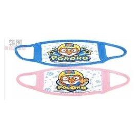 韓國 維尼小熊冰雪奇緣寶露露兒童口罩防寒立體絨可愛卡通防塵