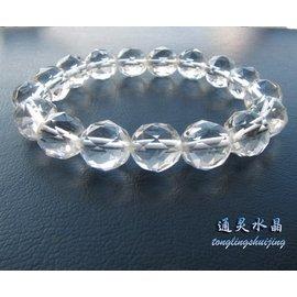 工藝!AAA級天然白水晶鑽石面手鏈10.12.14.16mm(晶瑩剔透)