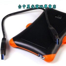 ~行動硬碟外接盒~ SATA SATA2 SATAIII 轉USB3.0 隨身硬碟盒 ~軍