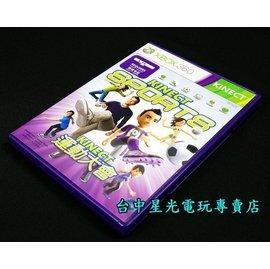 ~XB360 片~~ Kinect 大會 大會1 ~~中文版 Kinect 中古 ~台中星