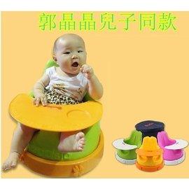寶得笑 郭晶晶愛子同款學座椅 多 兒童餐椅便攜寶寶椅吃飯嬰兒學坐椅bb餐桌座椅