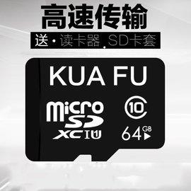 魅族64G內存卡手機TF卡儲存卡魅藍2NOTE2相機高速SD卡